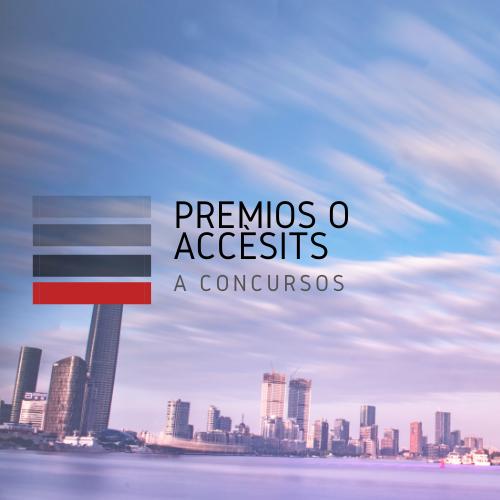 Premios o Accésits